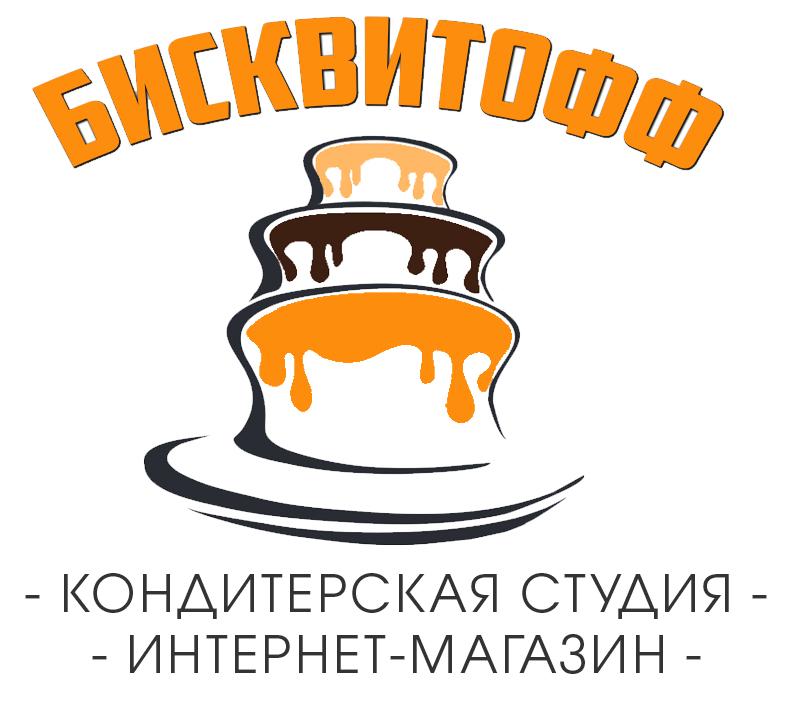 БИСКВИТОФФ.БЕЛ